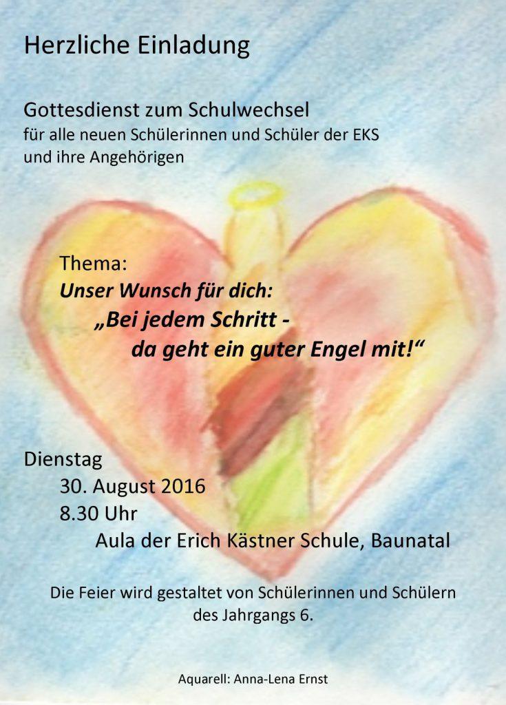 Einschulungsfeier am 30.08.2016 in der Aula der EKS