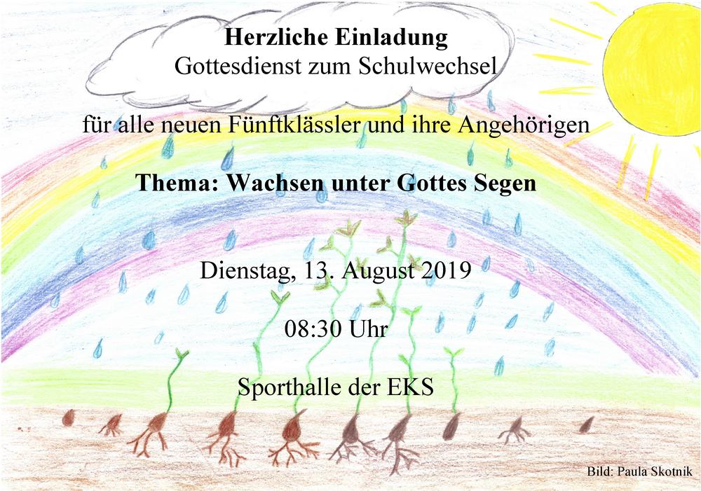 Einschulungsfeier am 13.08.2019 in der Sporthalle der EKS
